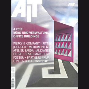 AIT 4.2018 C&P Headquarter in Graz